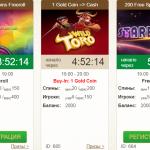 Бесплатные турниры в слотах в казино Everum (Эверум)