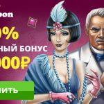 Бонус на первый депозит в Казибон казино