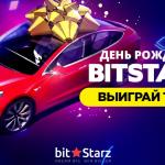 Розыгрыш автомобиля Tesla Model 3 в казино Bitstarz