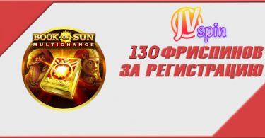 Секреты получения Онлайн казино Украина для быстрого и эффективного выполнения задач