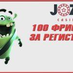 Jozz промокод на 100 фриспинов за регистрацию